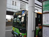 2013030503