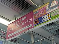 2013031804