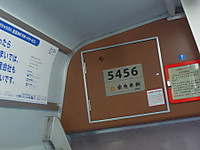 2013031806