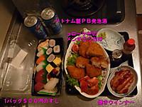 2013032301_2