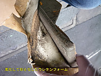 2013032503