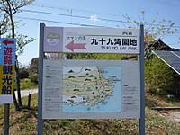 2013050809