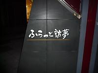 2013051007