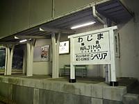 2013051010