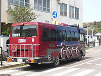 2013051032