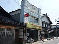 2013051052