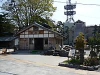 2013051057