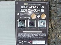2013051110