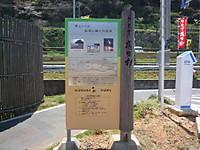 2013051128