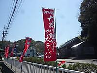 2013051130