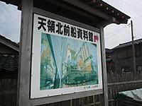 2013051304