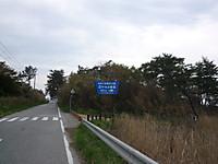 2013051309