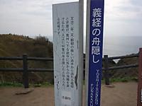 2013051319