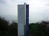 2013051322