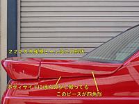 2013051511