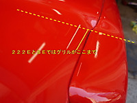 2013051520_3