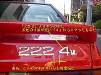 2013051522_2