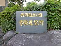2013082139