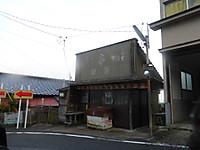 2013082148