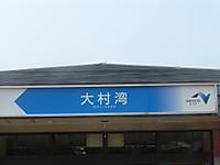 2013082901
