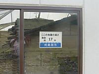 2013090307