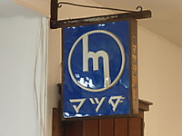 2013090525