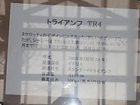 2013091008