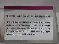 2013100514_2