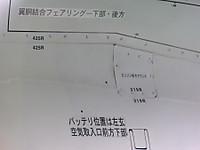 2013110515