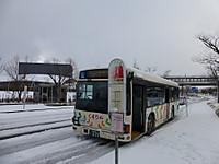 2014010805