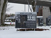 2014010808