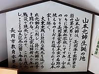 2014011111