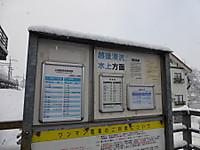 2014011503
