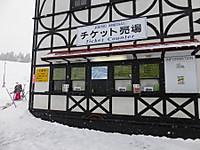 2014011507