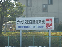 2014022401