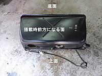 2014022501_2