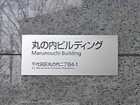 2014033103