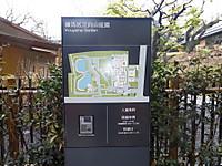 2014040403