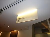 2014040729_2