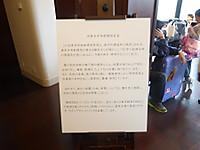 2014040731_2