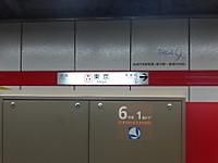 2014040736_2