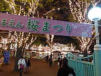 2014040902_2