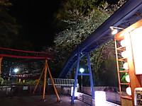 2014040919