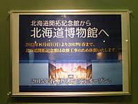 2014050925_2