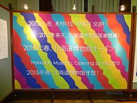 2014050926_2