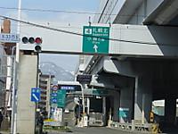 2014051202