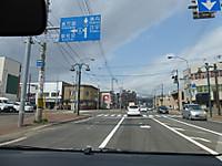 2014051206