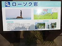 2014051210