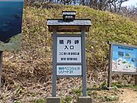 2014051221