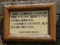 2014051222